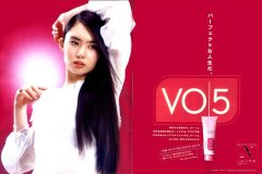 VO5smoothM